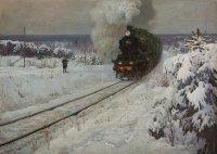 Yanush, Leonid B.