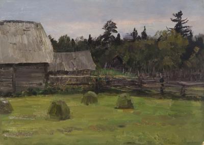 Kugach, Yuri P.-