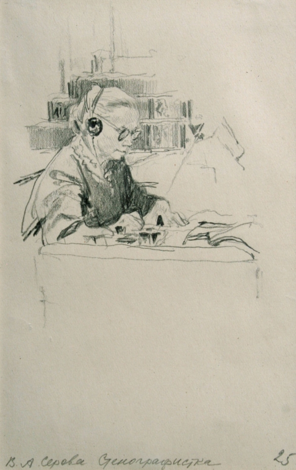 Serov, Vladimir A.- 