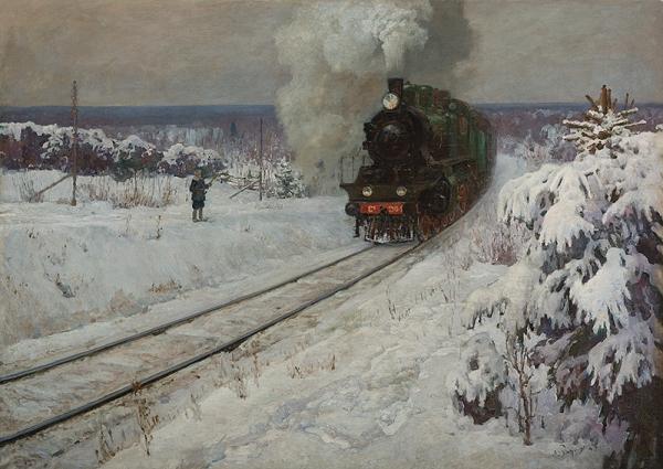 Yanush, Leonid B.-