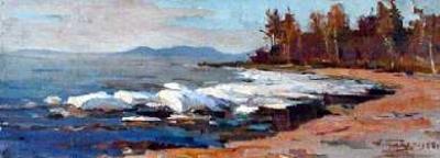 Gulyaev, Alexander G.-