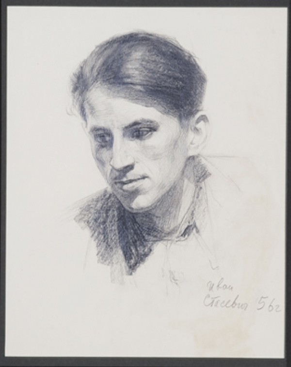 Stasevich Ivan N.- Young Man